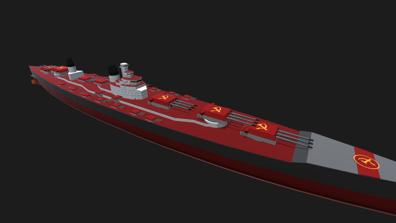 Resultado de imagen para super battleship
